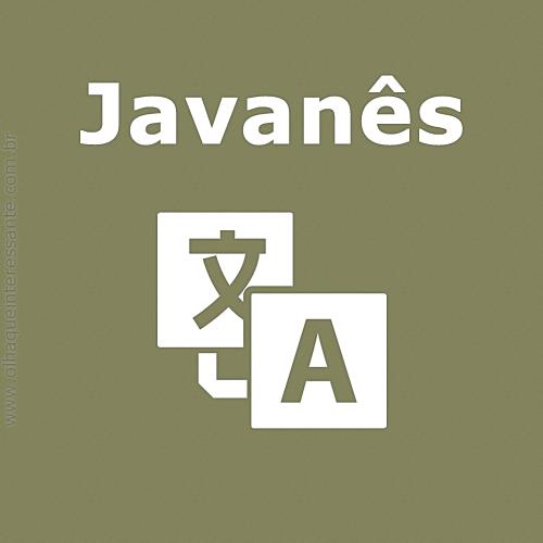 Javanês