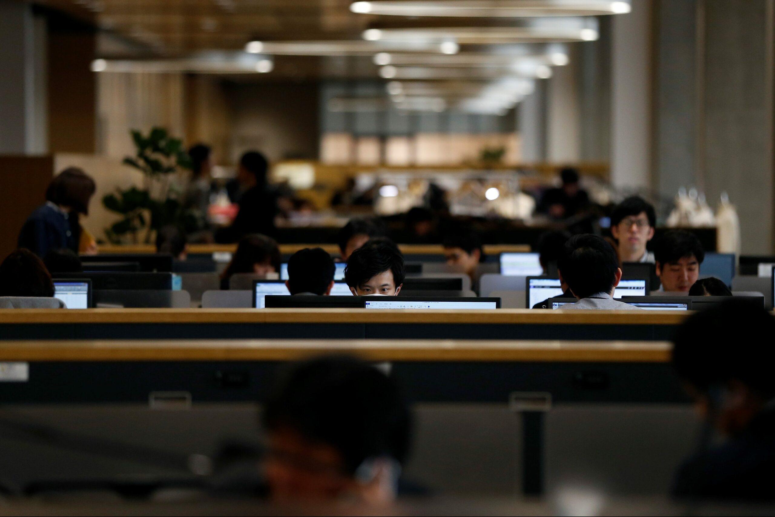 Japoneses no trabalho